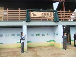 路環生態區觀鳥屋正式啟用