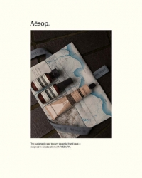 Aesop 聯乘 RÆMADE推出限量版收納袋
