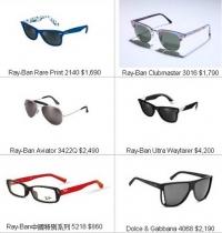 男裝眼鏡及太陽眼鏡