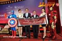 UA銀河影院12月中開幕