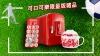 進軍可口可樂主題足球場贏獎品
