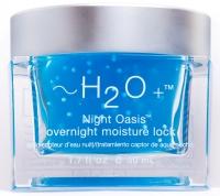 「~H2O+八杯水晚間營養水面膜」睡眠補水一流