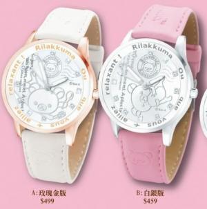 懶熊漫遊法國水晶腕錶