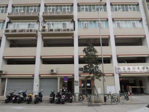 筷子基活動中心8月興趣班